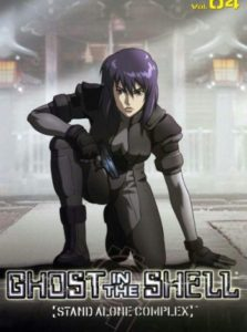 Online Ghost in the Shell: Stand Alone Complex.VOD Szukaj online