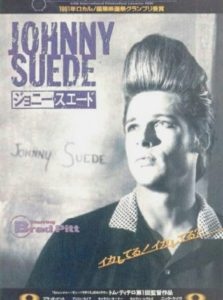 Johnny Suede online. Cały film .