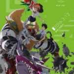 Zobacz film Digimon Adventure tri. Ketsui online